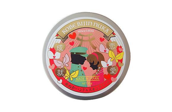 神戸美人ぬか 米ぬかハンド&スキンクリーム「恋愛成就」